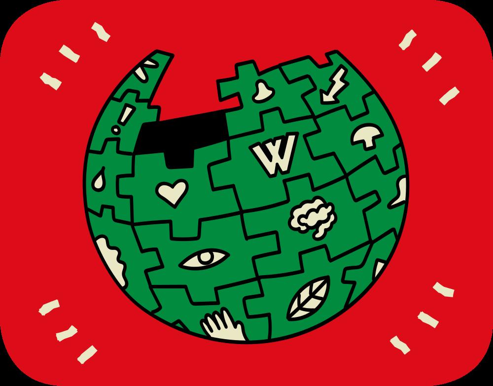Wikipedia 20